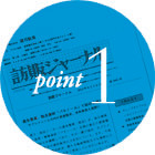 Point01 journal