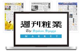 Sub img market