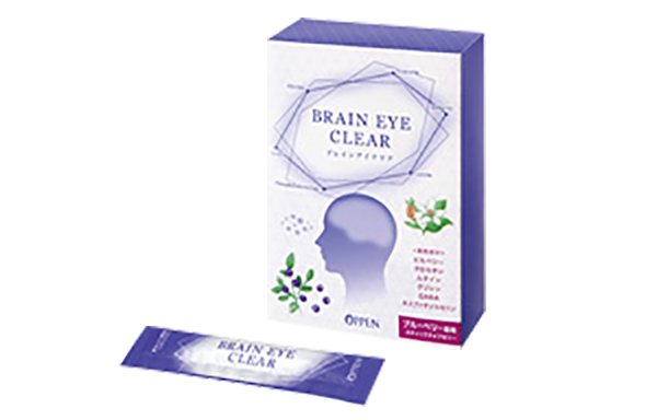 Health brain eyeclear1