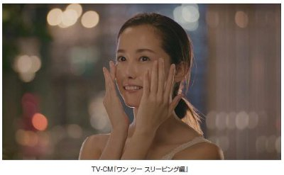 歯磨き粉 cm 女性