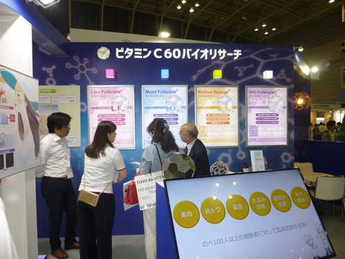 Cite japan2017 booth th