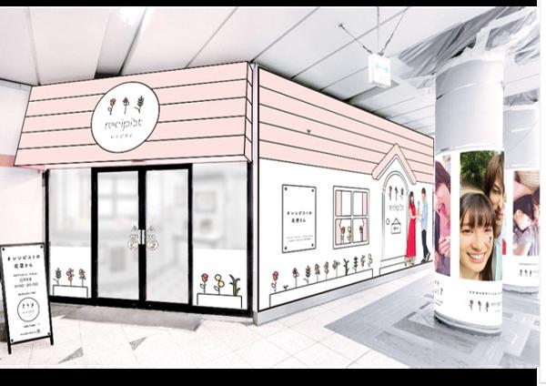 レシピストの花屋さん」が渋谷駅ホームに期間限定オープン